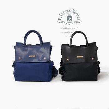 【PrincessSecret】韓版大容量牛津布防潑水後背包【P-C3041410501】
