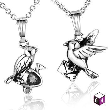 ART64 項鍊 情侶對鍊-Love message 幸福信鴿Carrier Pigeon 925純銀對鍊