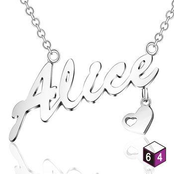 ART64 訂製 姓名項鍊 吊飾款 925純銀項鍊 客製化訂製