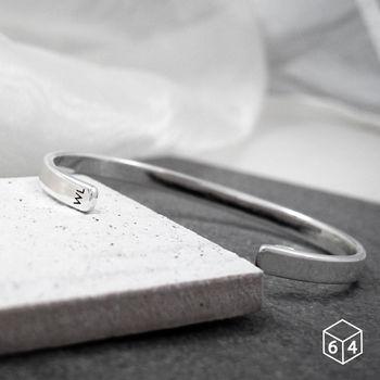 ART64 訂製手環/手鐲  刻字姓名縮寫-A 手環(小) 英文 文字 純銀C型手環