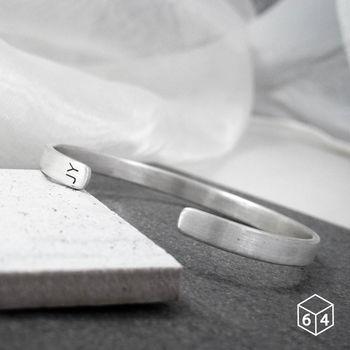 ART64 訂製手環/手鐲  刻字姓名縮寫-A 手環(大) 英文 文字 純銀C型手環