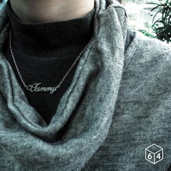 ART64 訂製 姓名/名字/字母項鍊 條紋款 純銀項鍊-64DESIGN銀飾訂製