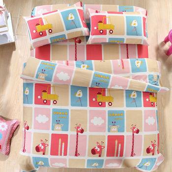Belle Vie 精梳棉雙人床包被套四件組 動物方程式