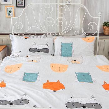 Belle Vie 精梳棉單人床包被套三件組 貓的旅行