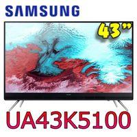 ~點我再折扣~~Samsung三星~43吋FHD LED液晶電視 UA43K5100AWX