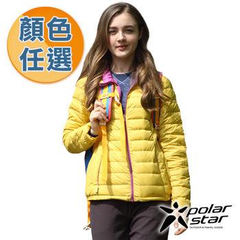 PolarStar 女 超輕連帽羽絨外套『顏色任選』P15236  防風|防潑水  輕量合身設計,舒適保暖好活動