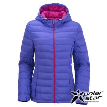 PolarStar 女 超輕連帽羽絨外套『粉紫』P15236  防風|防潑水  輕量合身設計,舒適保暖好活動