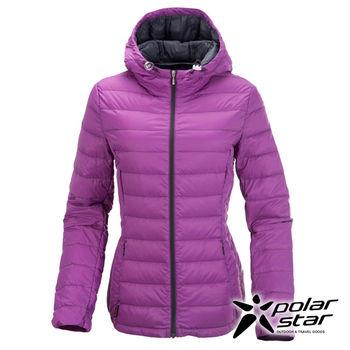 PolarStar 女 超輕連帽羽絨外套『紫』P15236  防風|防潑水  輕量合身設計,舒適保暖好活動