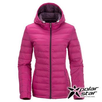 PolarStar 女 超輕連帽羽絨外套『紫紅』P15236  防風|防潑水  輕量合身設計,舒適保暖好活動