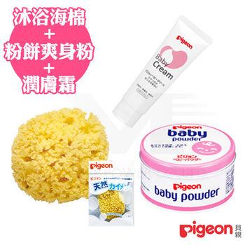 日本《Pigeon 貝親》寶寶沐浴潤膚組合