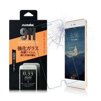 NISDA Apple iPhone 7 Plus / i7+ 5.5吋 鋼化 9H 0.33mm玻璃螢幕貼