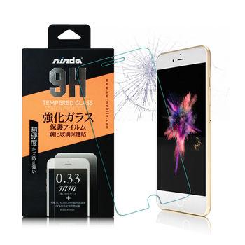 NISDA Apple iPhone 7 / i7 4.7吋 鋼化 9H 0.33mm玻璃螢幕貼