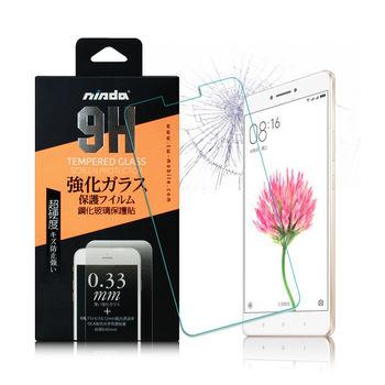 NISDA Xiaomi 小米 MAX 鋼化 9H 0.33mm玻璃螢幕貼