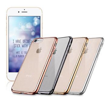 Color Apple iPhone 7 i7 4.7吋 電鍍閃亮保護殼