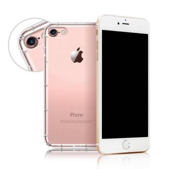 X mart Apple iPhone 7 強化防摔抗震空壓手機殼