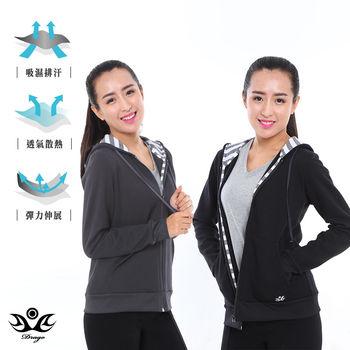 【Drago】薄刷毛內拼接條紋吸濕排汗連帽外套 (S-XL)  秋冬精選 舒適運動  早鳥優惠 舒適運動
