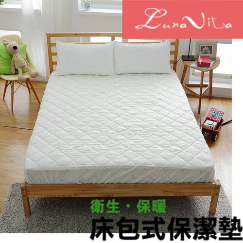 Luna Vita衛生環保床包式保潔墊-雙人