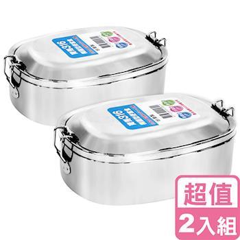【日本寶馬】316不鏽鋼橢圓型便當盒14cm(超值二入組)TA-S-127-14