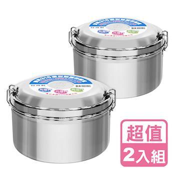 【日本寶馬】316不鏽鋼圓型雙層便當盒14cm(超值二入組)TA-S-126-14