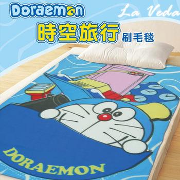 【La Veda】哆啦A夢-時空旅行 刷毛毯