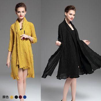 【糖潮】重工緹花圍巾皺摺外套兩件套(共四色)