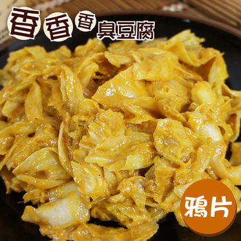 【香香香臭豆腐】 鴉片泡菜2罐組