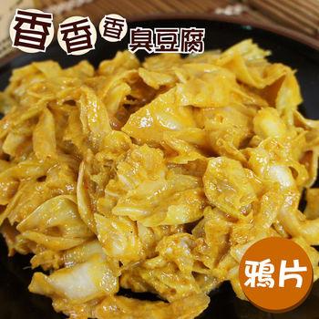 【香香香臭豆腐】 鴉片泡菜4罐組