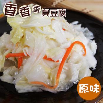 【香香香臭豆腐】原味泡菜4罐組