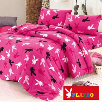 PLAYBOY 時尚生活 加大雪芙絨保暖被套床包組 粉桃