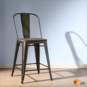 BuyJM TOLIX復刻版工業風榆木餐椅/洽談椅