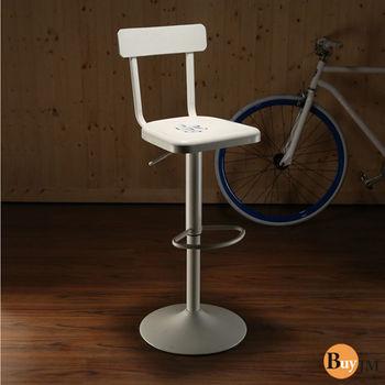 BuyJM LOFT複刻品/工業風/復古昇降吧檯椅/洽談椅