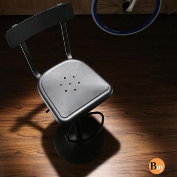BuyJM LOFT復古工業風昇降吧檯椅/洽談椅