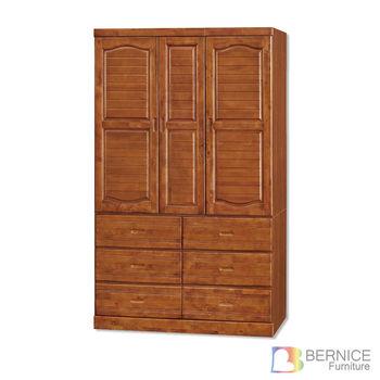Bernice-喬蒂4尺實木三門六抽衣櫃