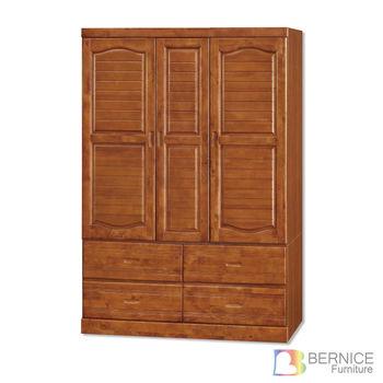 Bernice-喬蒂4尺實木三門四抽衣櫃
