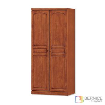 Bernice-艾娜3尺實木雙門衣櫃