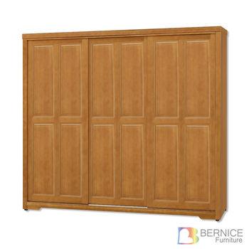 Bernice-羅伊7.3尺實木推門/拉門衣櫃