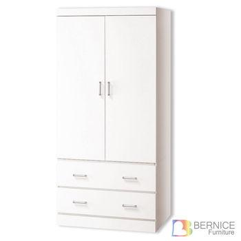 Bernice-艾琳2.7尺白色雙門二抽衣櫃