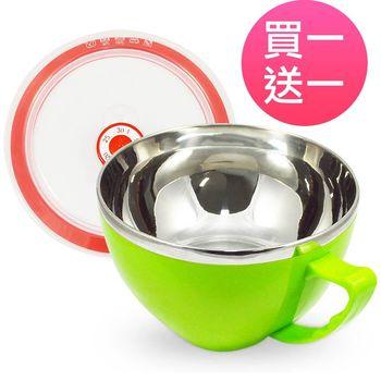 買1送1 韓式雙層不鏽鋼泡麵碗900ml(綠色)