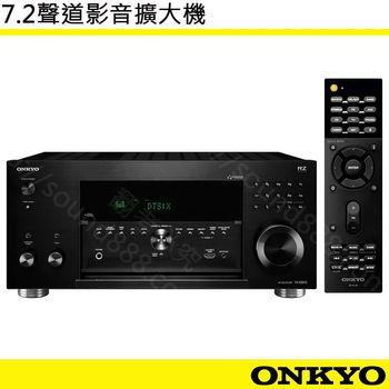 ONKYO TX-RZ710 7.2聲道網路A / V擴大機