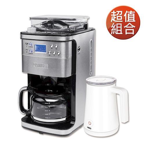 PRINCESS荷蘭公主全自動智慧型美式咖啡機+磁浮奶泡機249406+243002(組合)