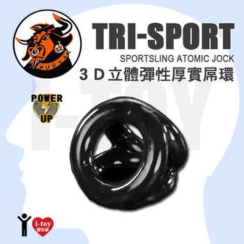 【尊爵黑】美國剽悍公牛 3D立體彈性厚實屌環 TRI-SPORT SPORTSLING
