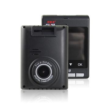 掃描者 A50 行車紀錄器(贈32GC10記憶卡+免費基本安裝)