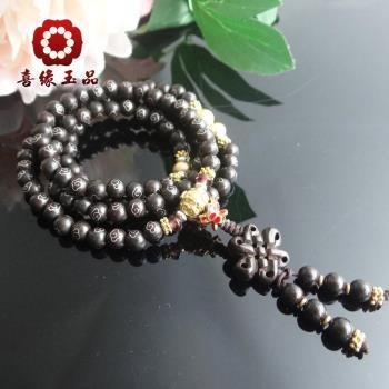【喜緣玉品】頂級108小葉紫檀嵌銀線念珠