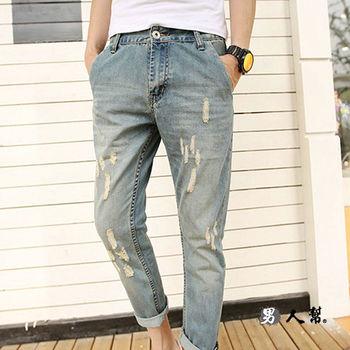 【男人幫】K0523*重磅韓版經典復古修身小直筒刮破彈力牛仔褲(K0523)
