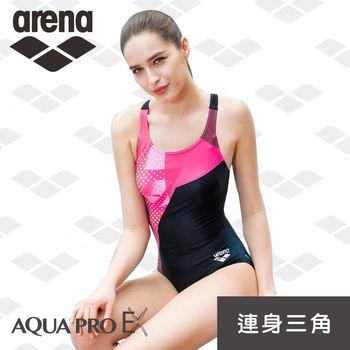 arena 訓練款 TMS6123WA 女士 連體三角 泳衣 專業 運動 健身 游泳衣 舒適 顯瘦 速乾 利水 遮肚