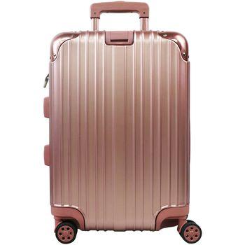 【RAIN DEER】香榭玫瑰29吋PC鏡面海關鎖行李箱(玫瑰金)