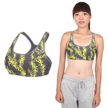 【PUMA】日本線訓練系列花紋短版女運動背心-運動內衣 韻律 有氧 瑜珈 芥末綠灰 彈性下擺