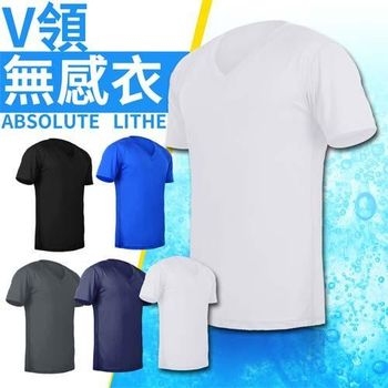 【HODARLA】男V領無感衣-慢跑 路跑 T恤 短T 台灣製 白  安全反光設計