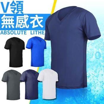 【HODARLA】男V領無感衣-慢跑 路跑 T恤 短T 台灣製 丈青  安全反光設計