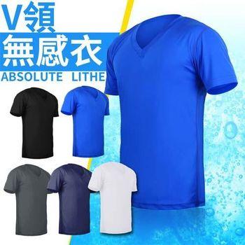 【HODARLA】男V領無感衣-慢跑 路跑 T恤 短T 台灣製 藍  安全反光設計